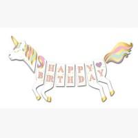 Unicorn 3d Happy Birthday yazı